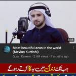 Abrarulhaq G