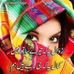Rabia Anum