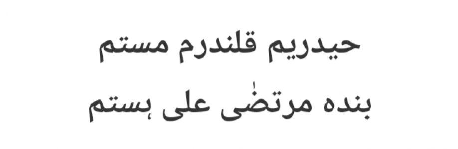Muhammad Jaffer Ejaz