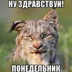 Григорий Бедный