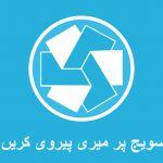taufeeq khan
